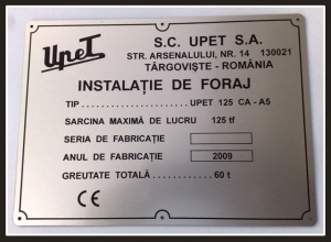 29-gravura-industriala-gravura-laser-placuta-identificare-aluminiu